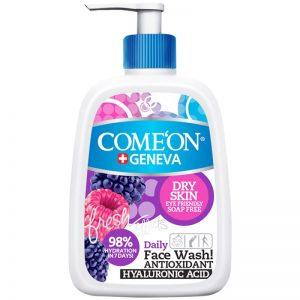 comeon-dry-skin-246130041101